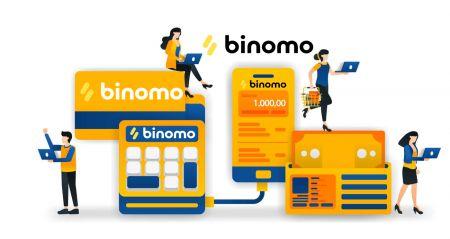 كيفية سحب وإيداع الأموال في Binomo